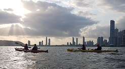 Panama City Skyline Kayaking